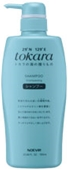 NOEVIR- Tokara Sea Mineral Shampoo N