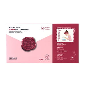 IN KLOUZ SECRET VITAMINE DAILY CARE MASK